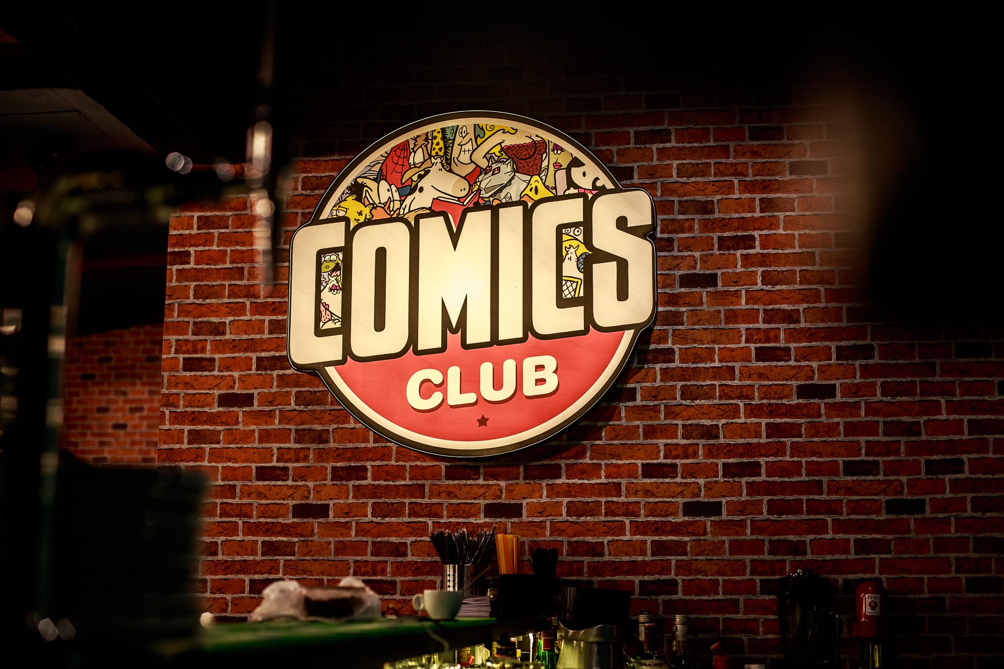 ComicsClub-43